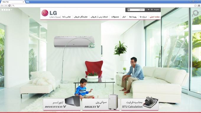 وب سایت گلدایران